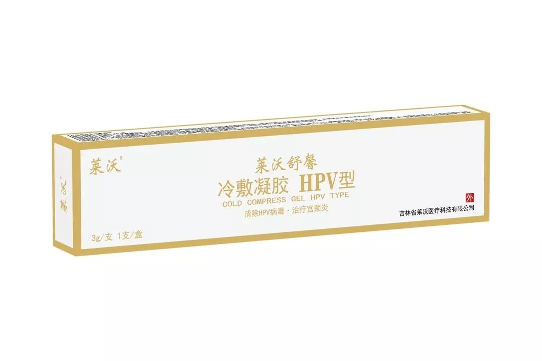 乐天堂官网网站舒馨——冷敷凝胶 HPV型