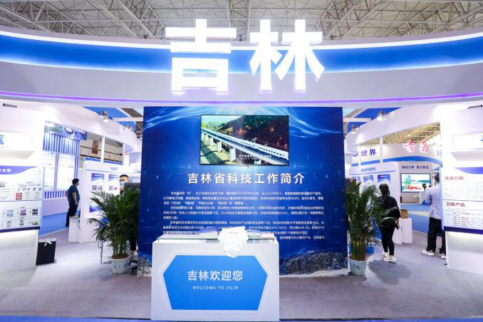 热烈庆祝二十三届中国北京国际科技产业博览会圆满成功